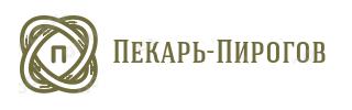 Пекарь-Пирогов